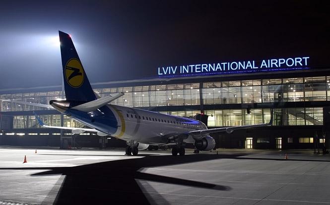 lviv-aeroport