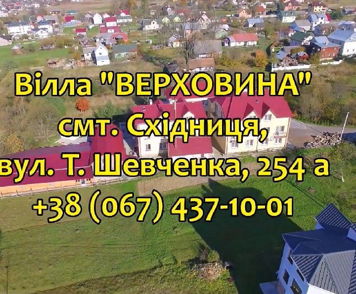 verhovina_shidnytca_10